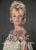 New Mags - Bok Brigitte Bardot My life in Fashion